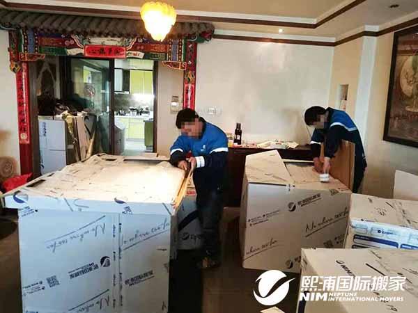 北京搬家到新加坡