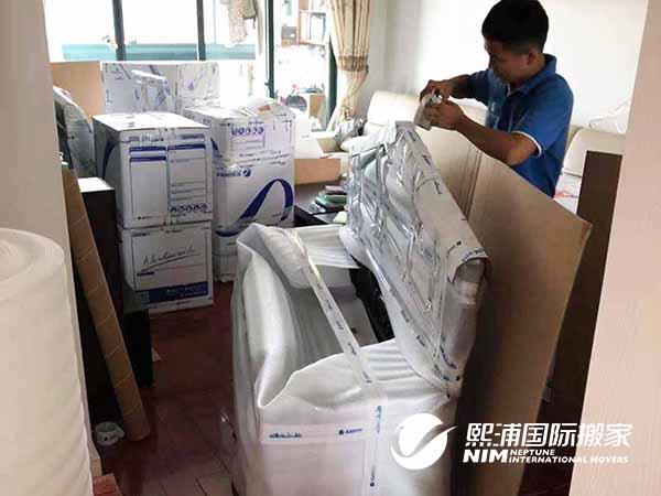 上海运行李到新加坡