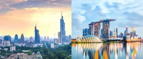 新加坡-南京