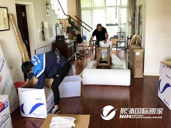 南京搬家到新加坡